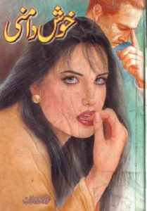 Khush Damni Novel By Mohiuddin Nawab 1