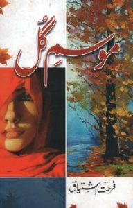 Mausam e Gul Novel By Farhat Ishtiaq 1