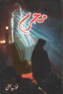 Mehram Novel By Fozia Bhatti 1