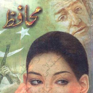 Muhafiz by M A Rahat 1