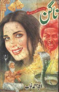 Nagin Novel By Ijaz Ahmad Nawab 1