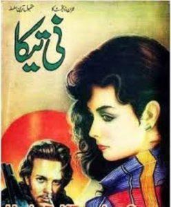 Nitika Novel By MA Rahat 1