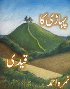 Pahari Ka Qaidi Novel By Nimra Ahmed 1
