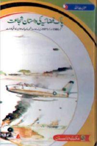 Pak Fazaia Ki Dastan e Shujaat By Inayatullah 1