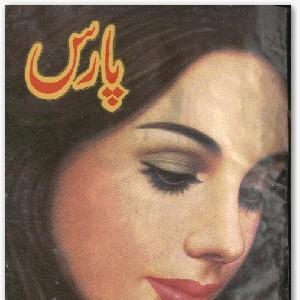 Paras Jasosi Novel by M.A.Rahat 1
