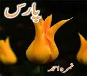 Paras Novel By Nimra Ahmed 1