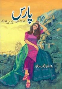 Paras Novel By Rukhsana Nigar Adnan 1