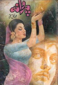 Parwana Novel Urdu By Aleem Ul Haq Haqi 1