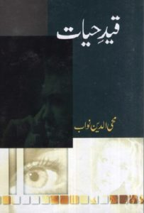 Qaid e Hayat Novel By Mohiuddin Nawab 1