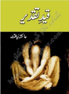 Qaid e Taqdeer Novel By Ayesha Liaqat 1