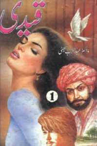 Qaidi Novel By Abdul Rab Bhatti 1