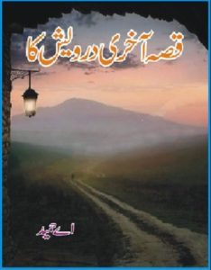 Qissa Akhri Darvesh Ka By A Hameed 1