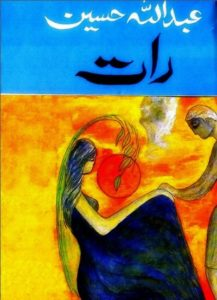 Raat Novel By Abdullah Hussain 1