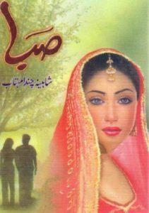 Saba Novel By Shaheena Chanda Mehtab 1