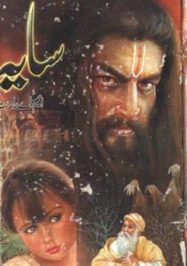 Saya Novel Urdu By MA Rahat 1