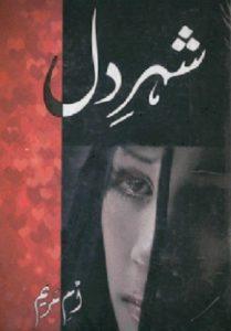Shehar e Dil Novel By Umme Maryam 1