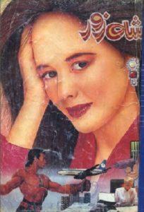 Shehzor Novel  By MA Rahat 1