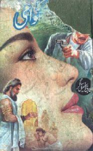 Shimlay Ka Swami by Tariq Ismail Sagar 1