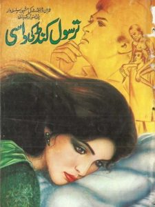 Tarsol Kund Ki Dasi Novel By MA Rahat 1