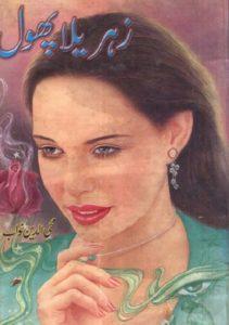 Zehreela Phool Novel By Mohiuddin Nawab 1