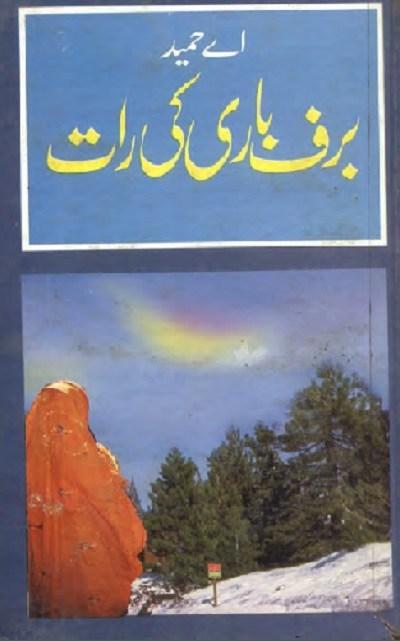 A Hameed Urdu Novels Pdf
