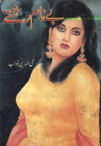 Bay Naam Rishtay By Mohiuddin Nawab 1