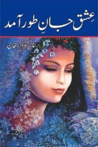 Ishq Jaan e Toor Aamad By Amaya Sardar Khan 1