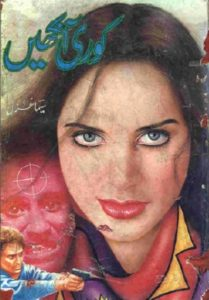 Kori Aankhen Novel By Seema Ghazal 1