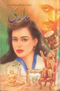 Madari Novel By Ahmed Iqbal 1