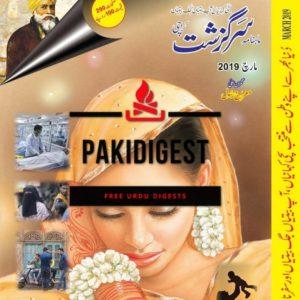 Sarguzasht Digest March 2019