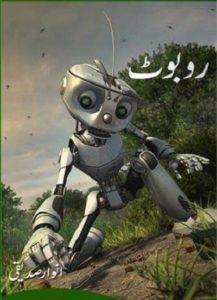 Urdu Novel Robot By Anwar Siddiqui 1