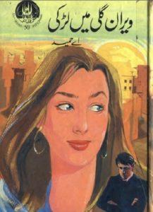 Veeran Gali Main Larki Novel By A Hameed 1