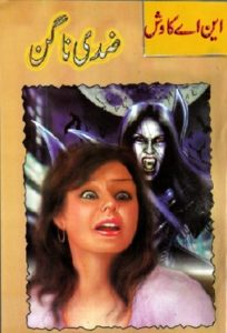 Ziddi Nagin Novel By Malik NA Kawash 1