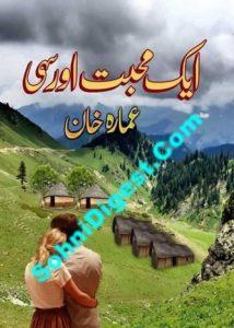 Aik Mohabat Aur Sahi Novel By Ammarah Khan 1