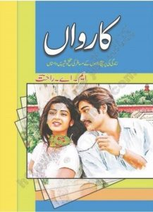 Carvan Novel By MA Rahat 1