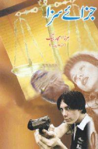 Jaza e Saza By Mirza Amjad Baig Advocate 1
