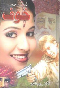Khauf Novel By MA Rahat 1