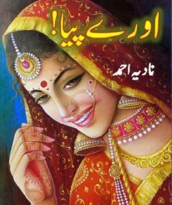 O Ray Piya Novel By Nadia Ahmad 1
