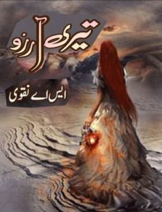Teri Arzoo Novel Urdu By S A Naqvi 1
