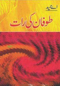 Toofan Ki Raat Novel By A Hameed 1
