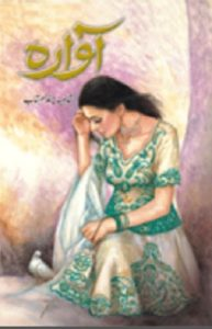 Aawara Novel By Shaheena Chanda Mehtab 1