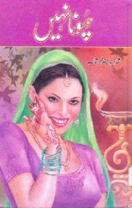 Choona Nahi Novel By Shaheena Chanda Mehtab 1