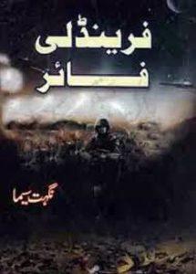 Friendly Fire Novel By Nighat Seema 1