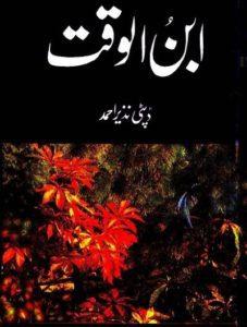 Ibn Ul Waqt Novel By Deputy Nazeer Ahmad 1