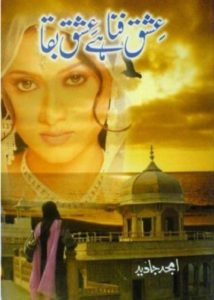 Ishq Fana Hai Ishq Baqa Novel By Amjad Javed 1