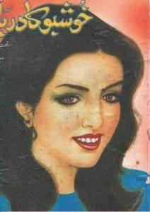 Khushboo Ka Darya By Riffat Siraj 1