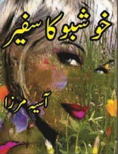 Khushboo Ka Safeer By Aasia Mirza 1