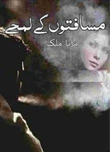 Musafaton Ke Lamhe Novel By Maha Malik 1
