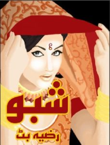 Shabbo Novel By Razia Butt 1