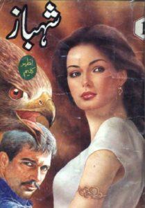 Shahbaz Novel By Azhar Kaleem MA 1